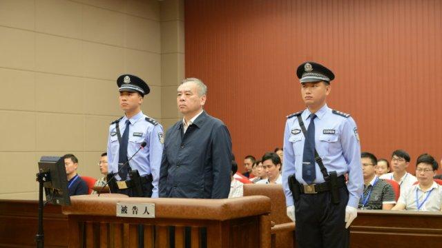 济南原书记王敏一审获刑12年