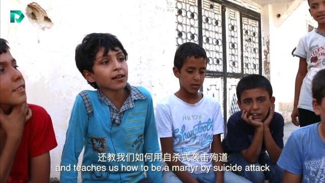 叙儿童回忆IS:他们教我们用武器