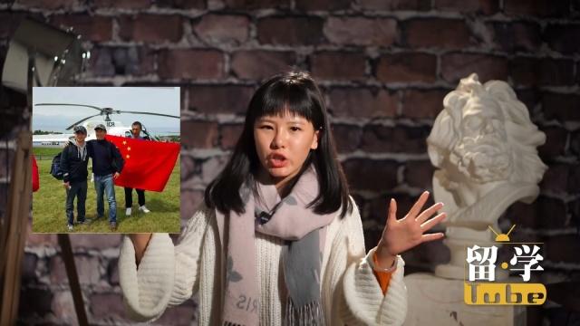 新西兰震后,满天都是中国救援机!