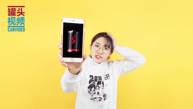 简单十招让iphone秒变待机王