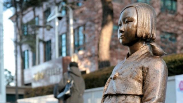 """韩国""""慰安妇""""铜像亮相美国华盛顿"""