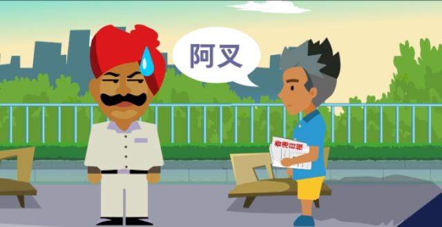 为啥把印度人叫阿三?