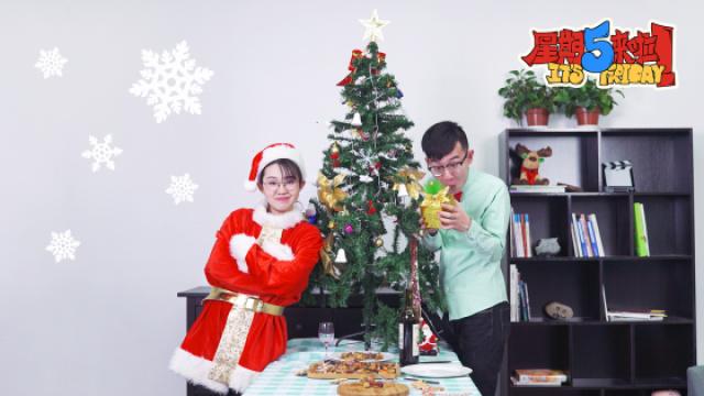 圣诞节冷知识