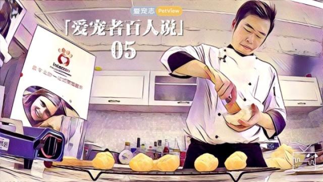 从日本学成归国,他做起了宠物蛋糕