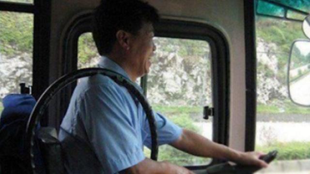 让你见识什么是老司机
