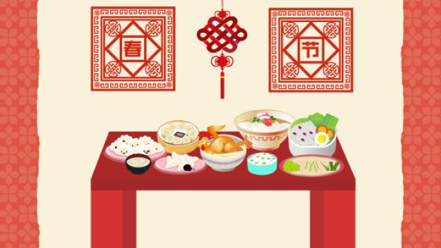 春节第一餐吃什么?