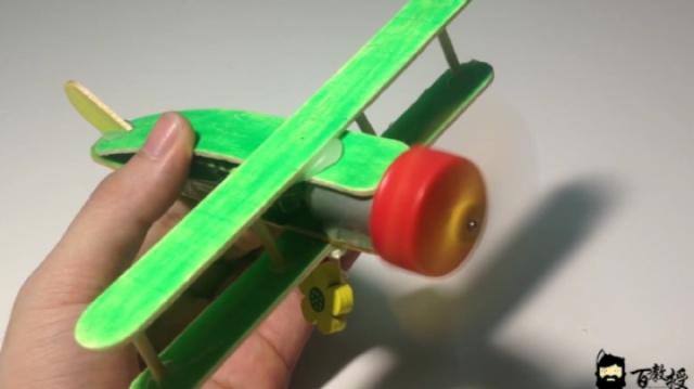 冰棍条+水瓶盖,自制一台个人飞机