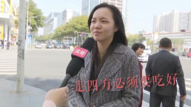 街采:你认为城市如何留住人才?