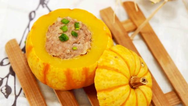 南瓜与肉馅的完美结合,超级美味!