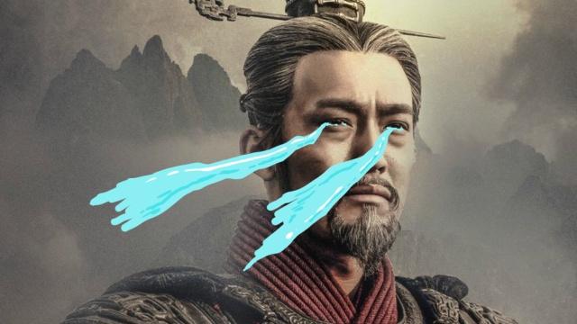 清流剧大秦帝国,还是有这些bug