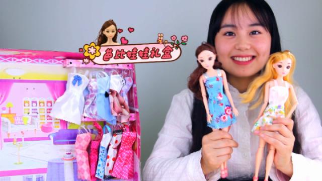 梦幻玩偶的超豪华芭比娃娃换装礼盒