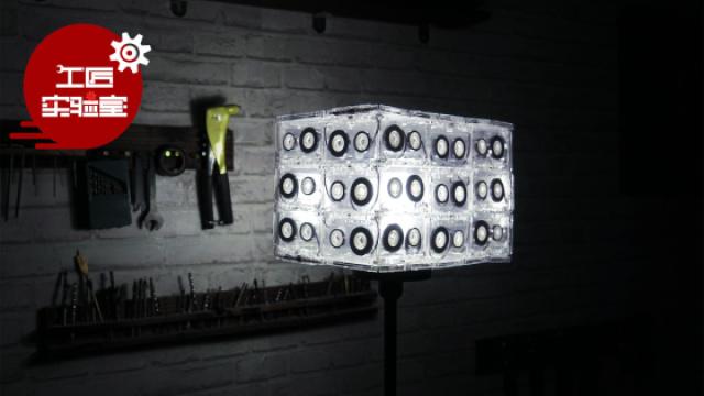 DIY光影磁带立灯