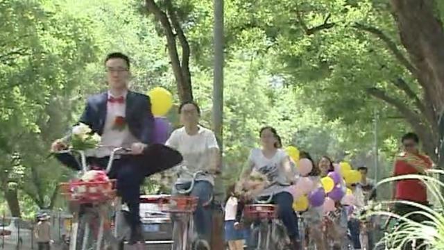 共享单车新技get:新郎骑它迎娶新娘