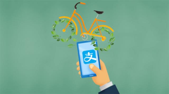 支付宝多一个新功能,共享单车大战