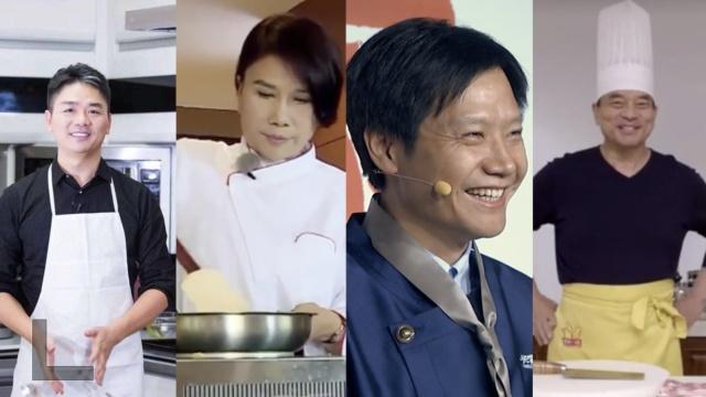 霸道总裁秀厨艺!刘强东秒杀董明珠