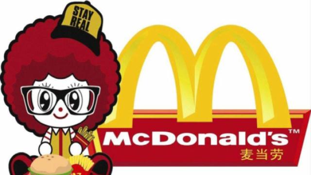 麦当劳叔叔其实是做地产的?