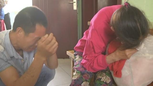 母亲走失15年,儿子凭一块疤找回