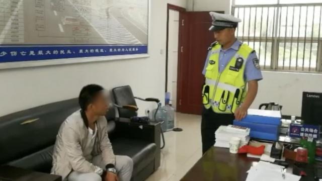 男子醉驾被判缓刑,又用假证上高速