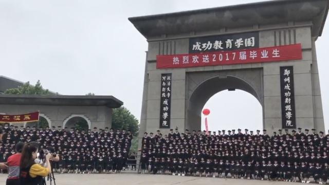 4千毕业生同拍合影,引学弟学妹围观