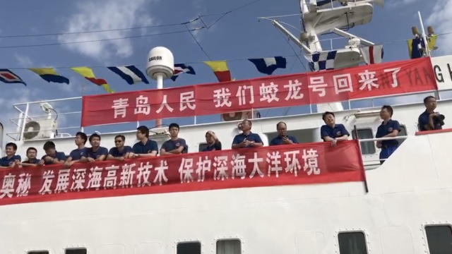 蛟龙号漂泊138天回家,潜6300米深海