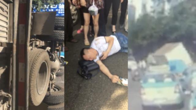 重庆一货车司机下坡开太快,车翻了