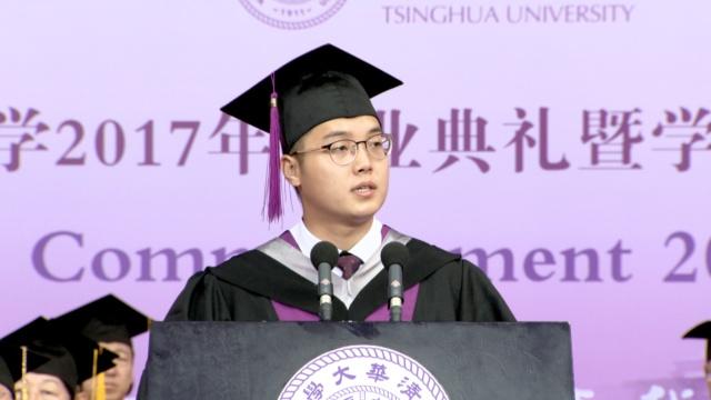 清华毕业生致辞:选择真诚拒绝套路