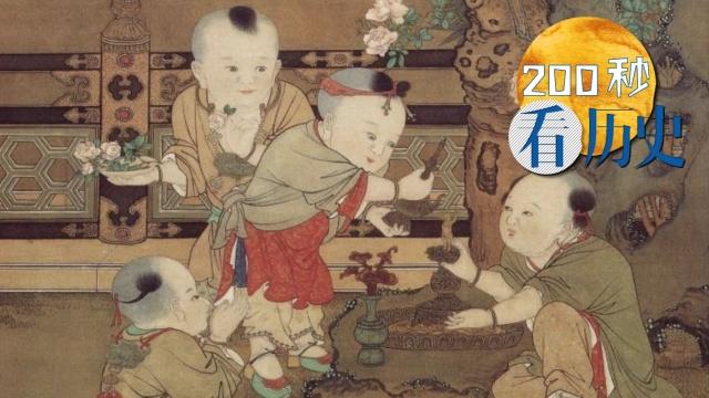 古代鼓励生育,都有哪些奇招?