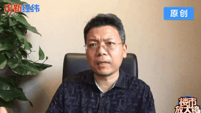 杨红旭:中国房产企业的激荡三十年