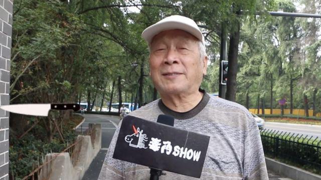 中美辟谣大会:中国人都会功夫吗?