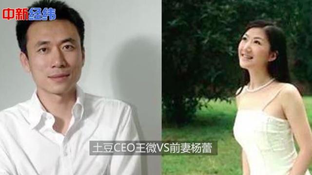 盘点中国富豪的天价离婚协议