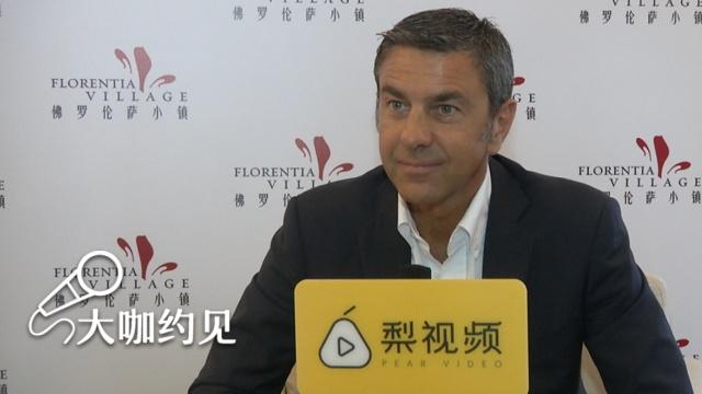 专访|米兰名宿:中超后卫都超厉害!