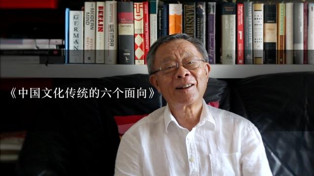 新书|李欧梵:跟着电影译名学古文