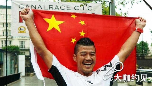 中国草根跑王,从渔民跑到世界第一