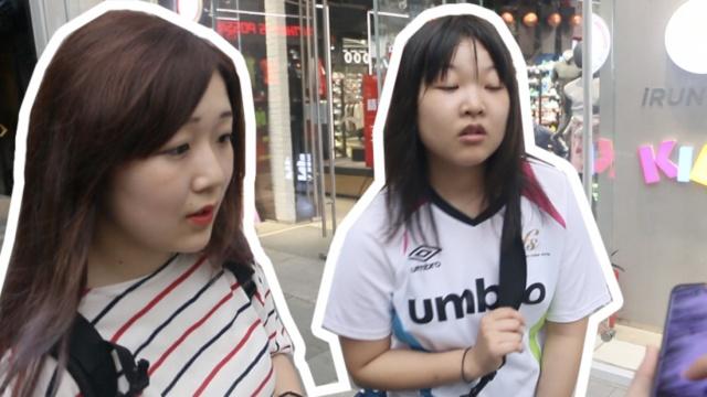 上海街头,这俩妹子竟没用过支付宝