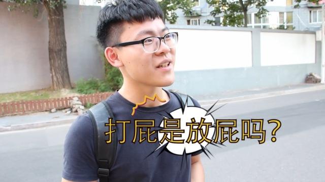 这些台湾俗语 你知道什么意思吗