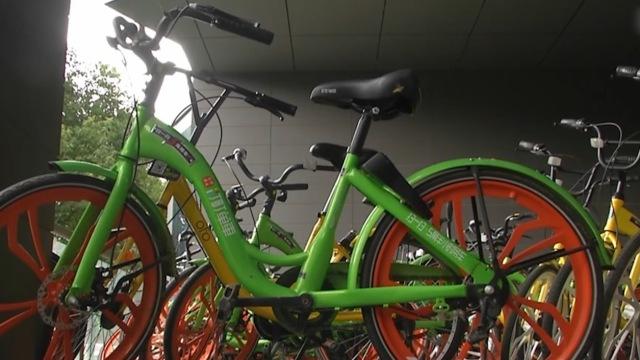 全国首家跑路的共享单车?押金难退