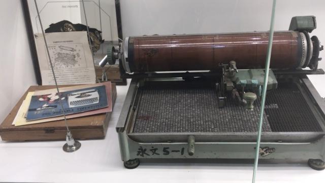 亚洲唯一!这家打字机博物馆有来头