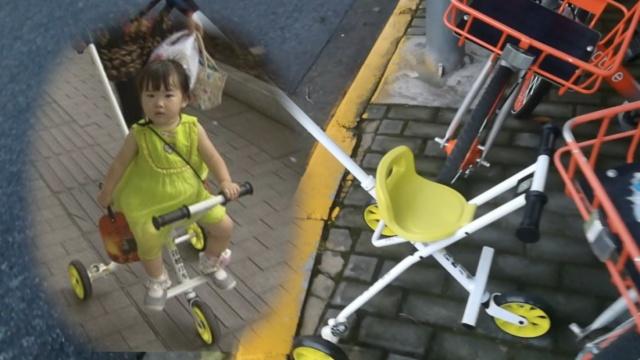 共享遛娃车现上海,仅一天就被清理