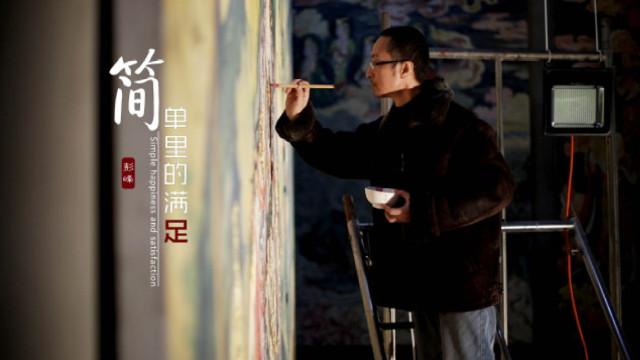 他卖掉公司只为复制出顶级壁画