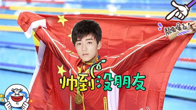 王俊凯运动天赋太强惊艳跳跃帅炸了