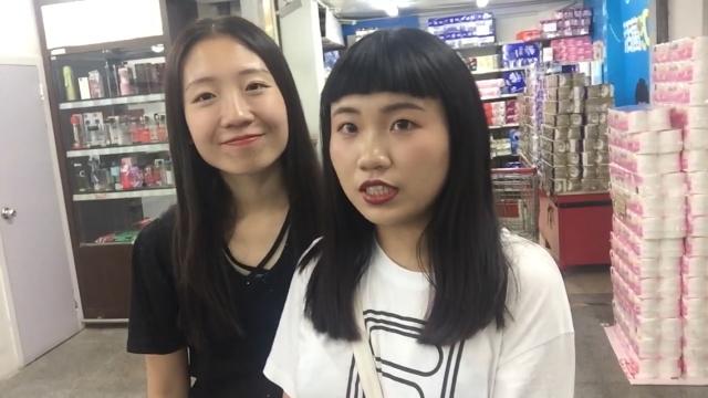 台湾同学超市20元伴手礼大挑战
