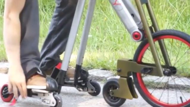 这自行车有点怪,没有座垫和脚踏