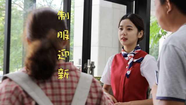 郑州大学迎新,学姐穿空姐服护士服