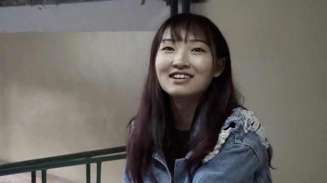 云南财大美女新生:放飞自我找男友
