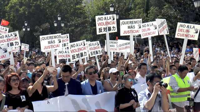西班牙华人集会反对暴力寻求团结