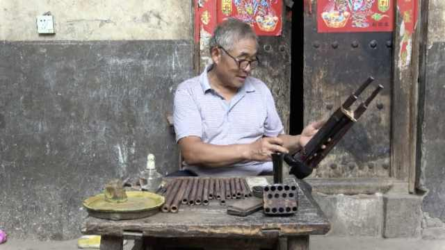 他制笙50年,30道工序全凭耳朵辨音