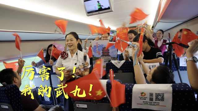 武九高铁通车,武汉到南昌不到2小时