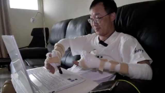 双臂异体移植男教师:我愿赌服输