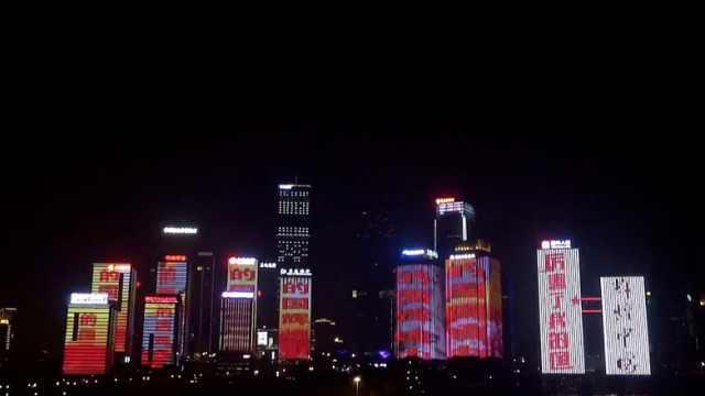 晚安,重庆丨重庆点亮霓虹迎外地客