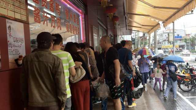百年熟食店,上海宁风雨无阻排长龙